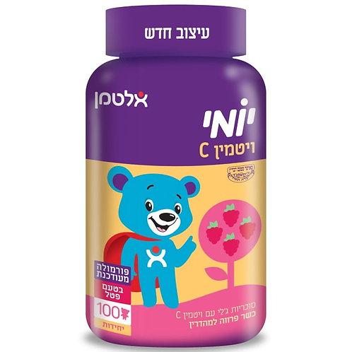 Yomi Vitamin C - витамин С для детей со вкусом малины (100 конфет) - Altman