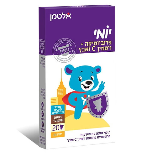 Yomi Probiotic - пробиотики для детей с витамином С и цинком (20 конфет) Altman