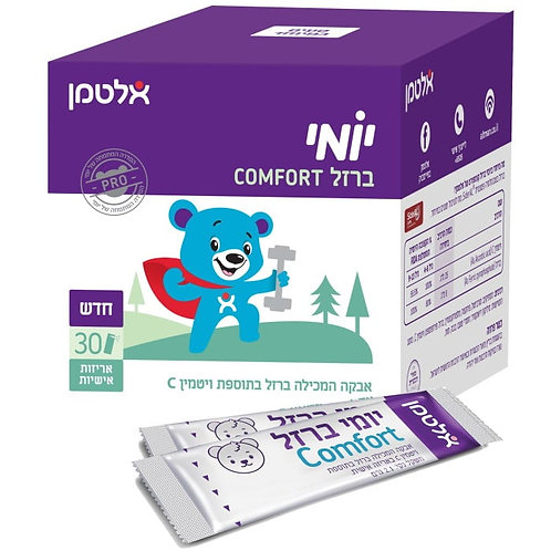 Yomi Barzel Comport - железо для детей (30 пакетиков) - Altman