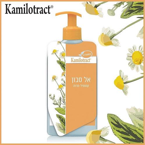 Жидкое гипоаллергенное мыло (400 мл) - Kamilotract