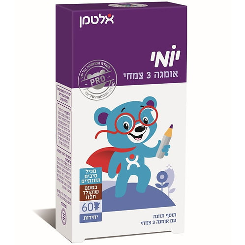 Yomi Omega 3 Cimhi - омега 369 для детей (60 конфет) - Altman