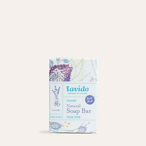 """Натуральное мыло ручной работы """"Лаванда"""" (120 г) - Lavido"""