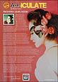 Tempo Magazine Laurel Moore Feature 2014