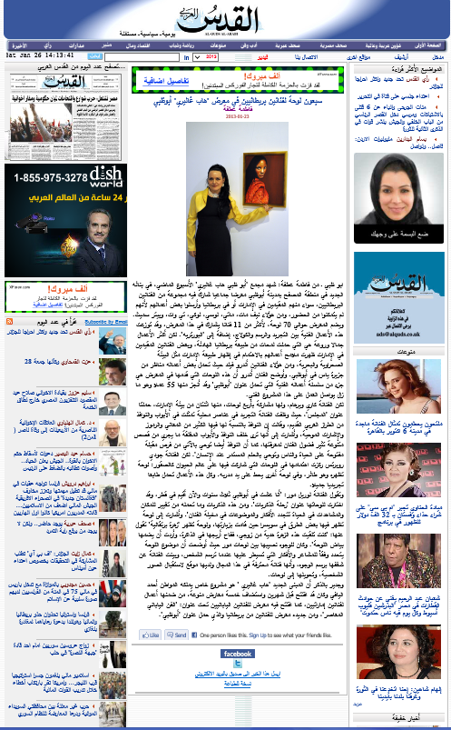 Arabic Feature 2013