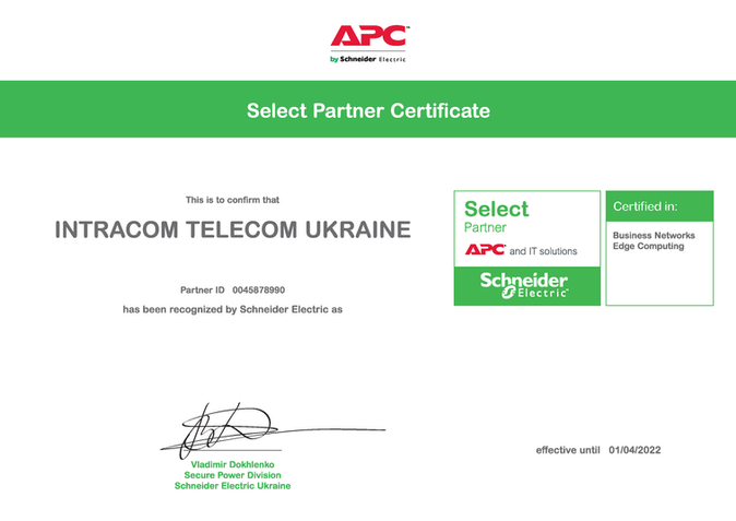 Select_47_INTRACOM TELECOM UKRAINE_Print