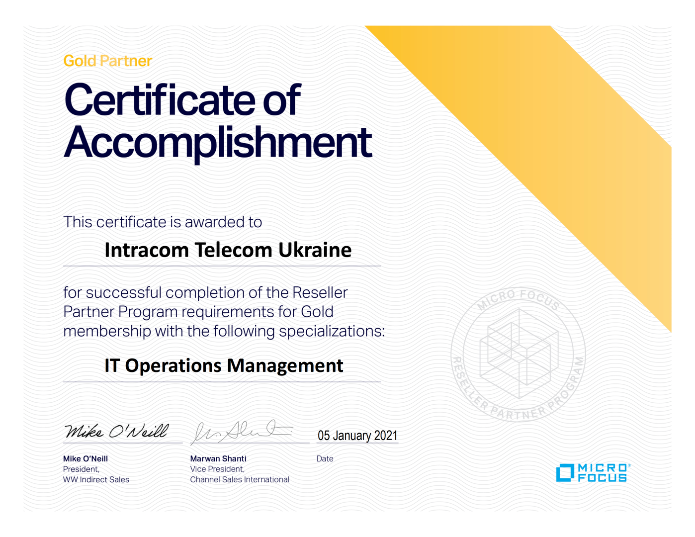 Intracom Certificate.png