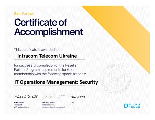 Intracom Telecom Ukraine Certificate.png