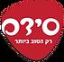 logo Sides