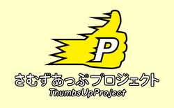 projectlogo.png