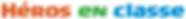 logo-herosenclasse-hires.png