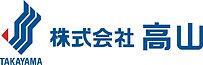 (株)高山CIロゴ.jpg