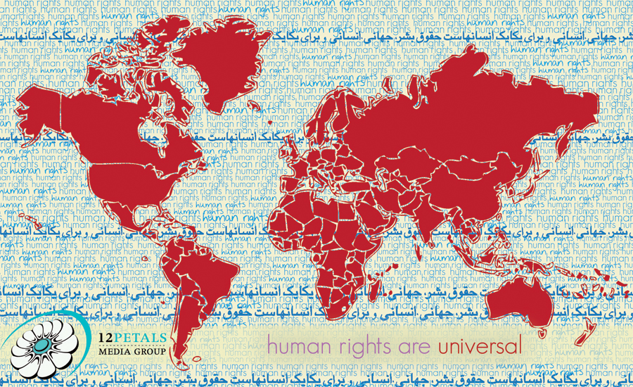 Human Rights Illustration, 2012