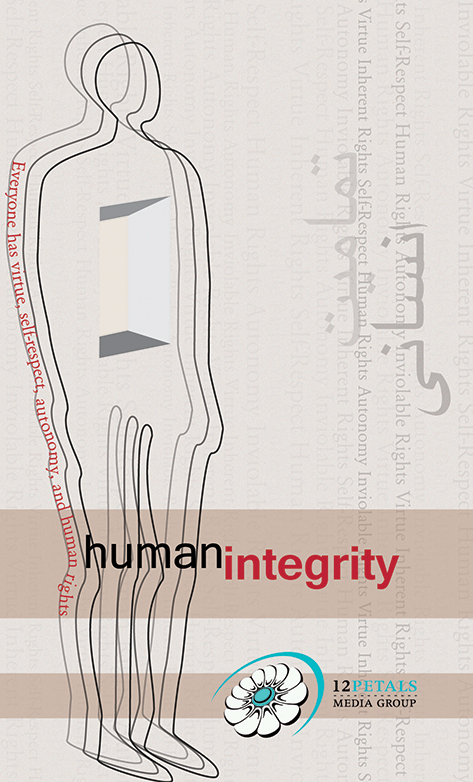 Human Integrity Illustration, 2011