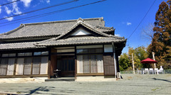 Elegant Mitsuba House