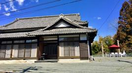 Mitsuba House