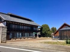 Kiyomizu House