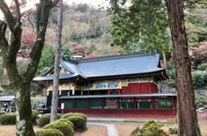 Miyogi Shrine
