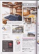 Minpaku Walker Kiyomizu House 1F article