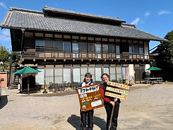 Kiyomizu House Motoyasu & Renée with Si