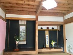 Kiyomizu House's Tokonoma