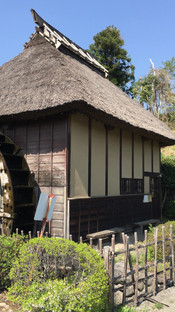 Water Mill by Kiyomizu House