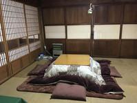 In Kiyomizu House