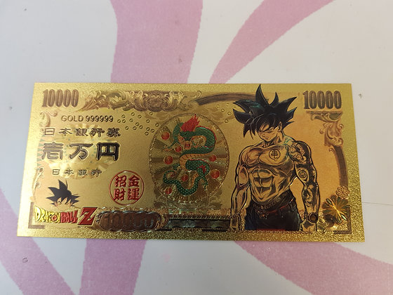Copie de YEN DOREE DRAGON BALL