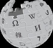 Wikipedia logo for VirtualOffice