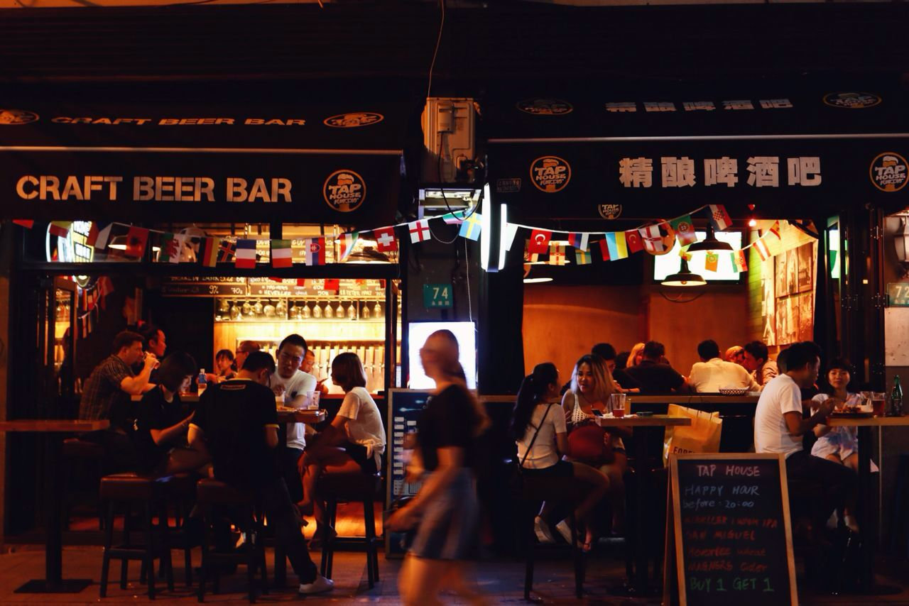 Private Shanghai Brewery Tour
