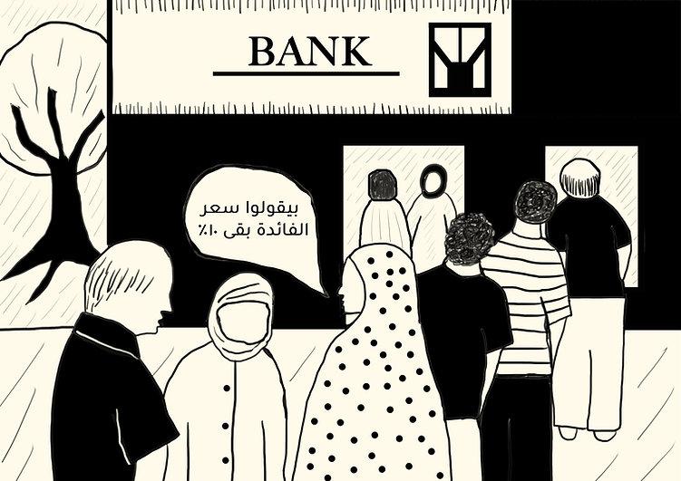 ahly bank copy.jpg