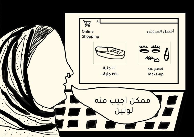 online shopping copy.jpg