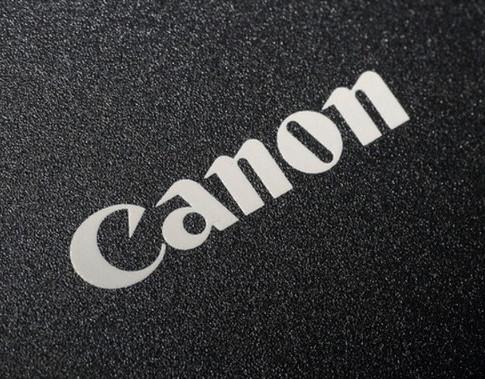 Canon, el líder japonés