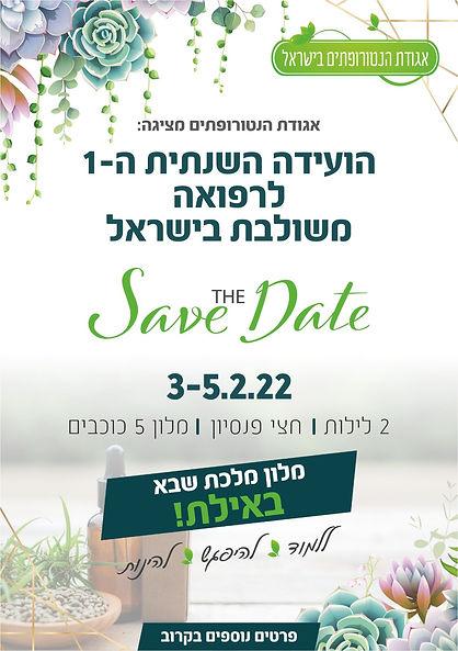 save the date.jpeg