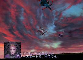 Geist Force Dreamcast beta character.jpg