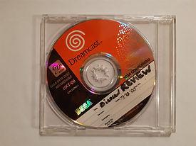 Disney Dinausor Dreamcast prototype
