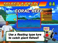 Sega Bass Fishing Arcade menu choix des