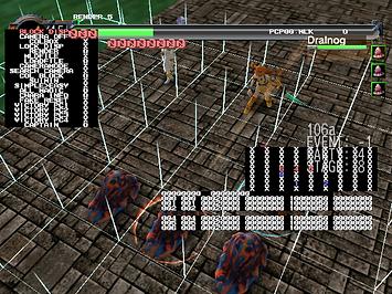 battle debug menu 2.png