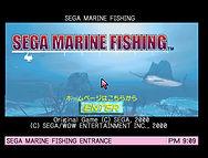 Sega Marine Fishing Internet Accueil.jpg