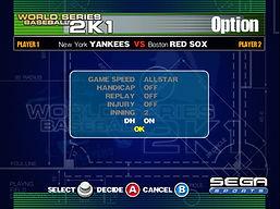 Dreamcast Baseball 2K1 prototype option