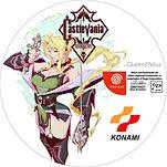 Castlevania Resurrection Dreamcast jp co