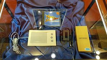 Propeller Arena Dreamcast.jpg