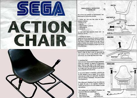 Action Chair Sega Megadrive.png