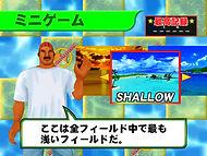 Sega Marine Fishing Icones.jpg