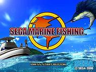 Sega Bass Fishing prototype.jpg