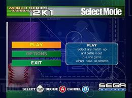 World Serie Baseball 2K1 Dreamcast proto