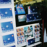 The Dreamcast in store 1