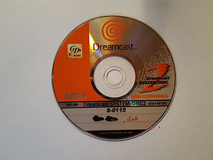 SEGA Dreamcast disc system 2 disque (GD-Rom)