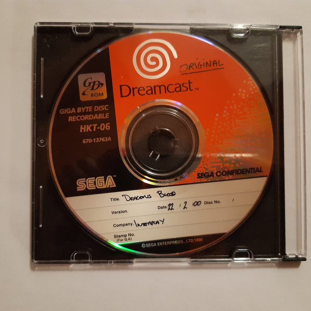 Dragon B sega dreamcast prototype