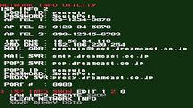 Flash Edit Dreamcast tool.jpg