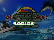 Sega Marine Fishing Main Menu prototype.